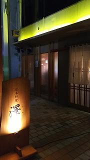 20160922片原町(その2)