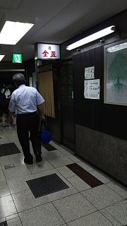20160924金盃(その2)