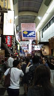 20160924夜の梅田(その9)