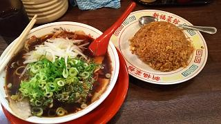 20161002新福菜館(その5)