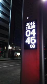 20161007べろんちょ2