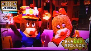 20161012ねほりんぱほりん(その4)