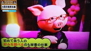 20161012ねほりんぱほりん(その5)