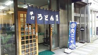 20161021植田(その4)