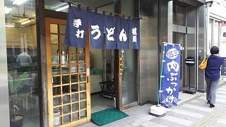 20161021植田(その5)