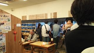 20161023宮武うどん(その2)