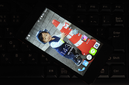 smartphone20170427.jpg