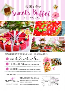sweetsbuffet201704.jpg