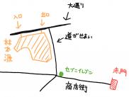 SnapCrab_NoName_2017-5-4_2-37-41_No-00.png