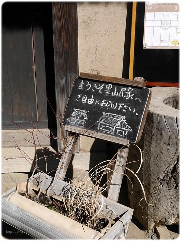 sayomaru19-474.jpg