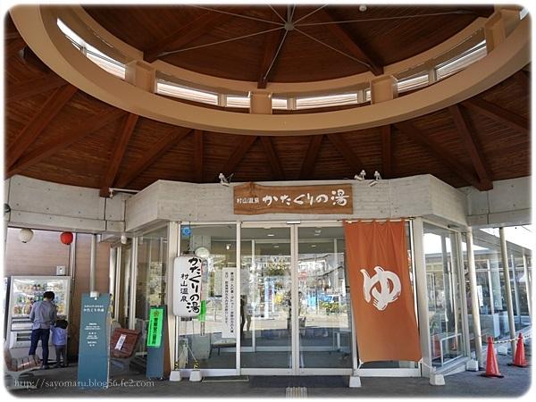 sayomaru19-503.jpg