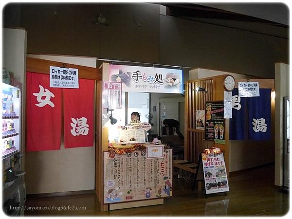 sayomaru19-507.jpg