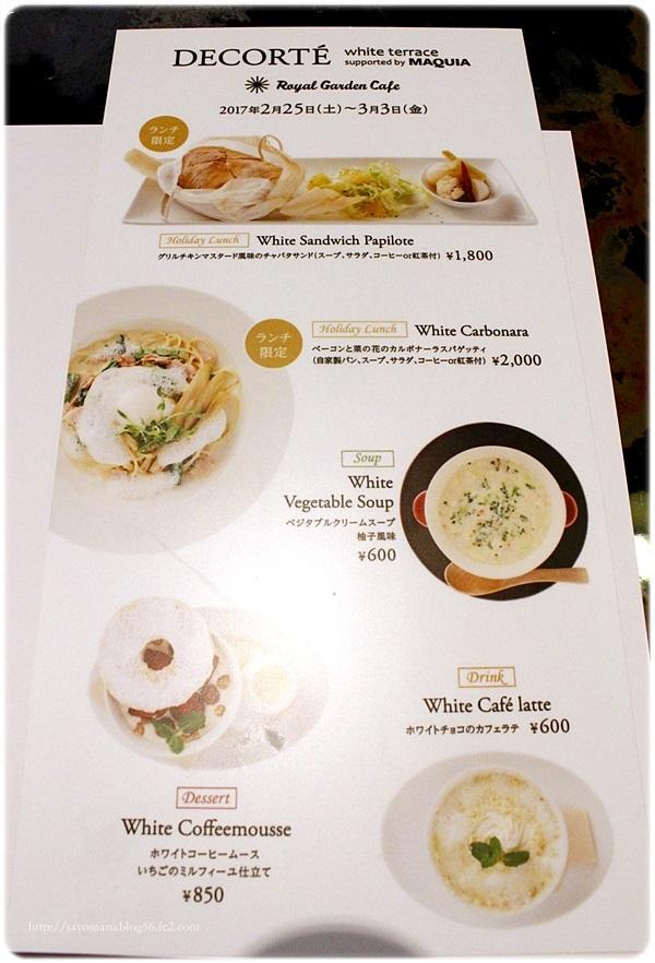 sayomaru19-564.jpg
