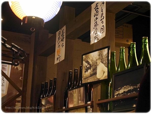 sayomaru19-615.jpg