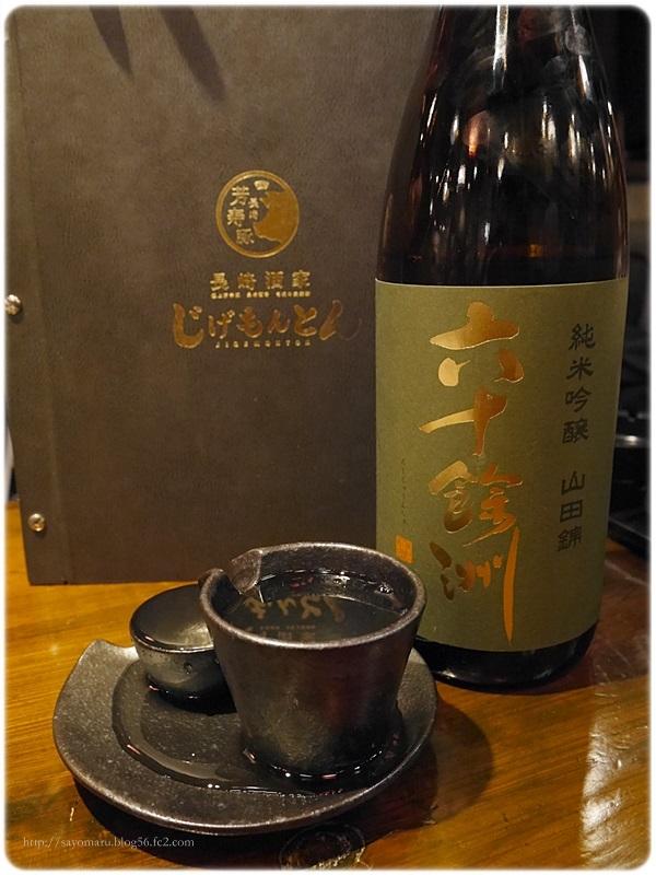 sayomaru19-620.jpg