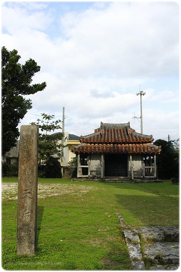 sayomaru19-723.jpg