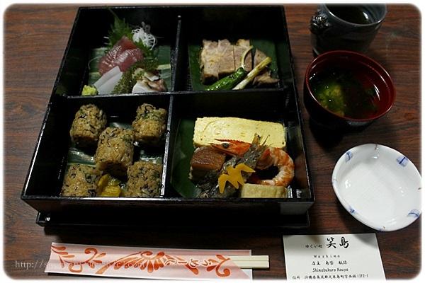 sayomaru19-729.jpg