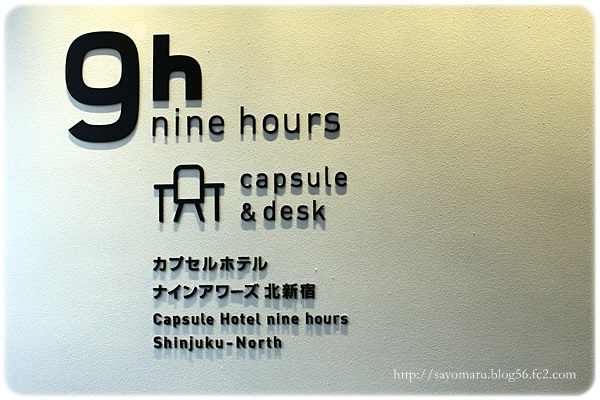 sayomaru19-828.jpg