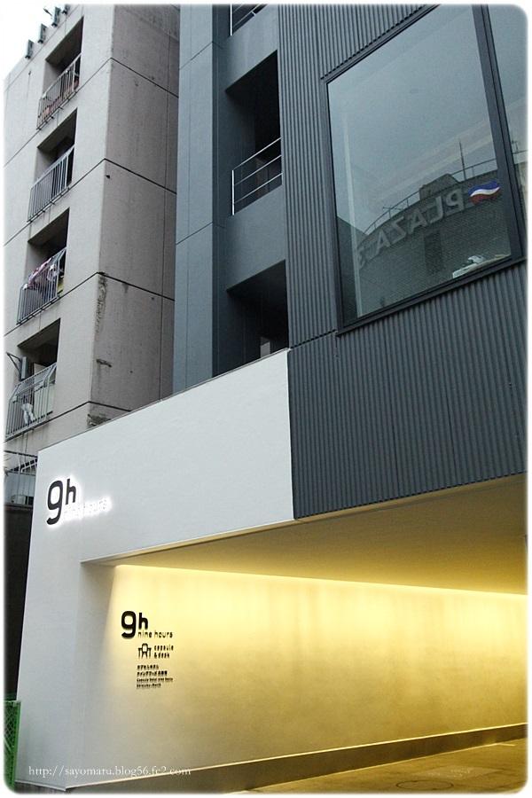 sayomaru19-838.jpg