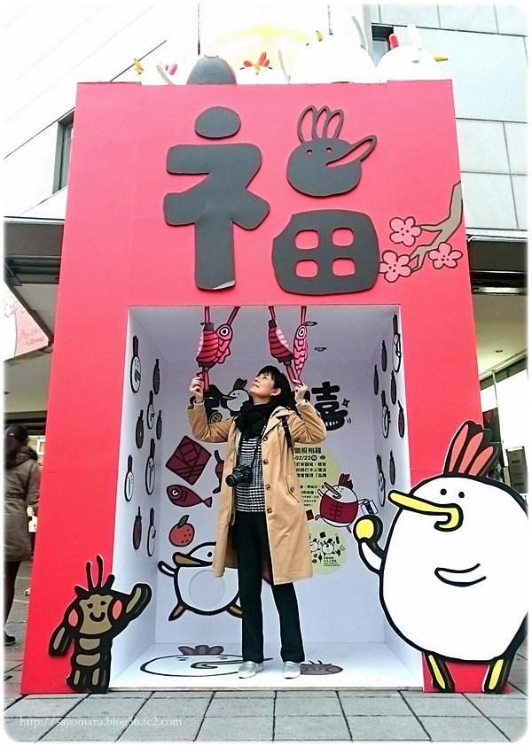 sayomaru19-912.jpg