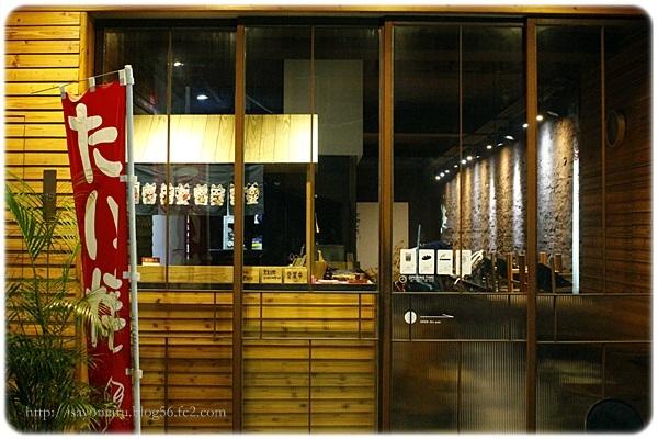 sayomaru19-919.jpg