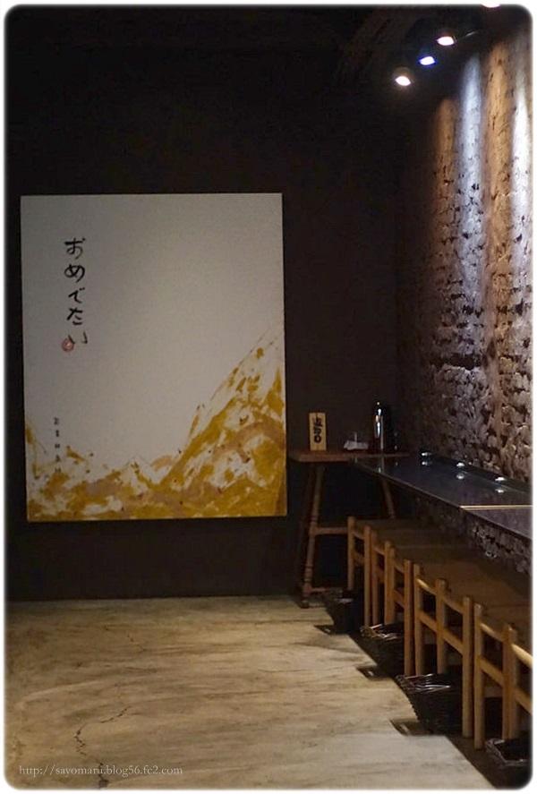 sayomaru19-925.jpg