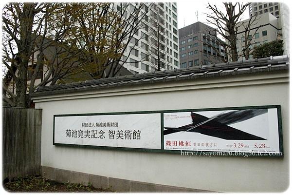 sayomaru19-970.jpg