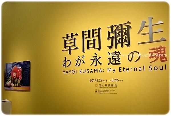sayomaru20-188.jpg