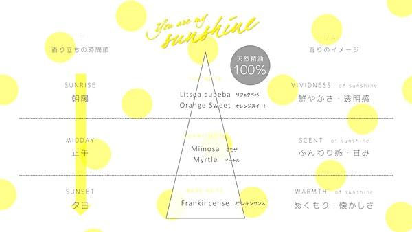 sayomaru20-229.jpg