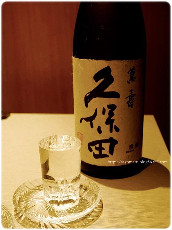 sayomaru20-261.jpg
