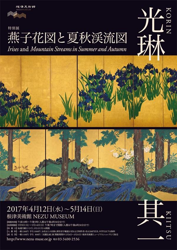 sayomaru20-349.jpg