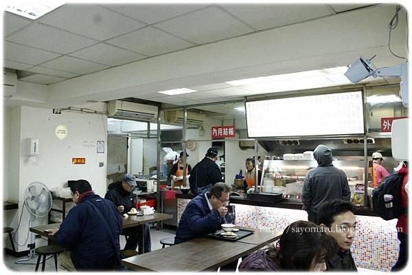 sayomaru20-5.jpg