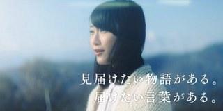 ☆ サッポロビール のタイアップCM 松井玲奈 (2)