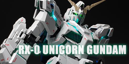 pg_unicorngreen2073.jpg