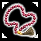 数珠Apple