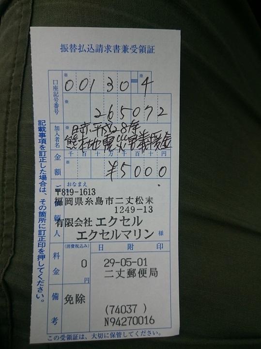 7b_20170501194930c80.jpg
