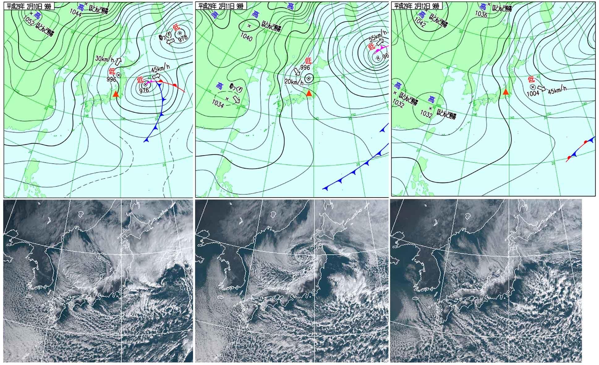 2月10日09時~12日09時 天気図と衛星画像