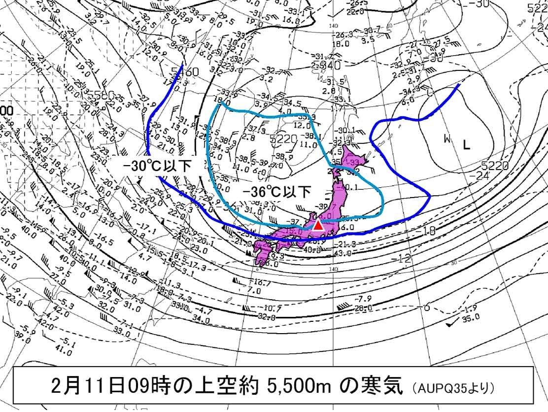 2月11日09時 上空の気温(500hPa)