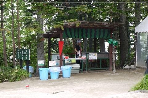160710tsubakuro111.jpg