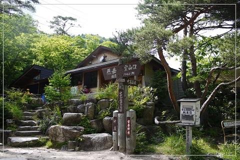 160710tsubakuro118.jpg