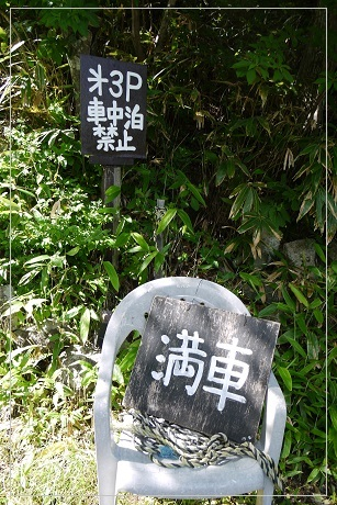 160710tsubakuro119.jpg