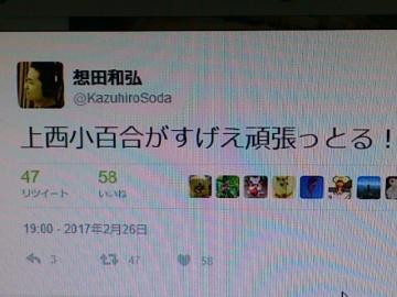 想田監督tweet