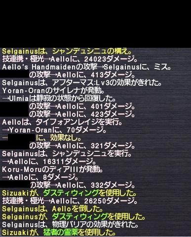 20170328_002_02.jpg