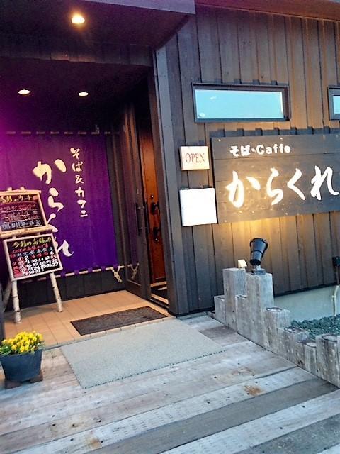 cafe2017050204.jpg