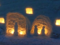 月山志津温泉雪旅籠の灯り17