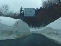 月山志津温泉雪旅籠の灯り29