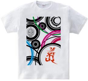トライバル梵字 守護梵字「アン」 Tシャツ