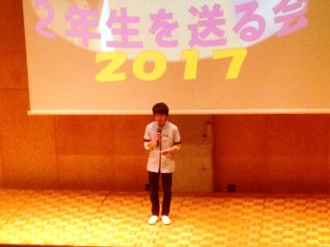 2017送る会13