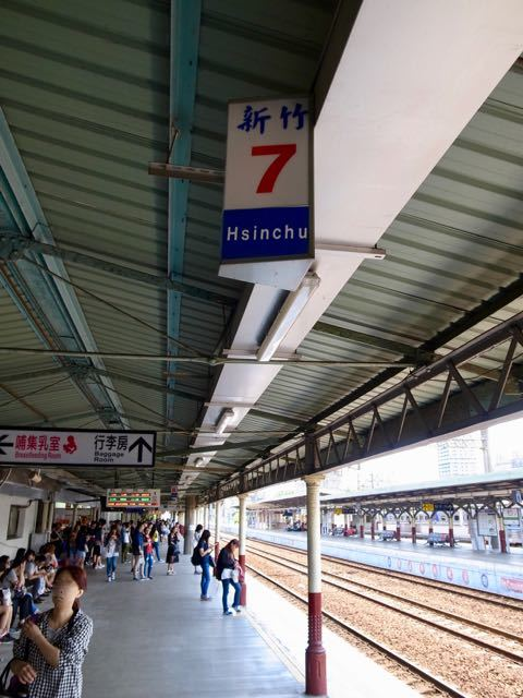 新竹駅 - 1 (1)