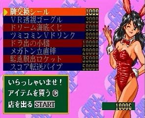 アイドル麻雀ファイナルロマンス2